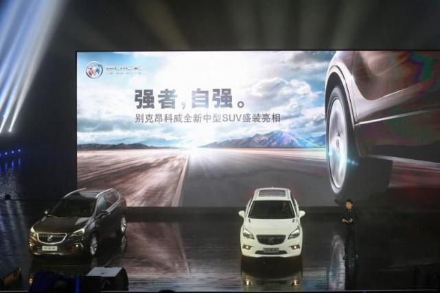 Des véhicules construits en Chine vendus au Canada? Pas si vite…